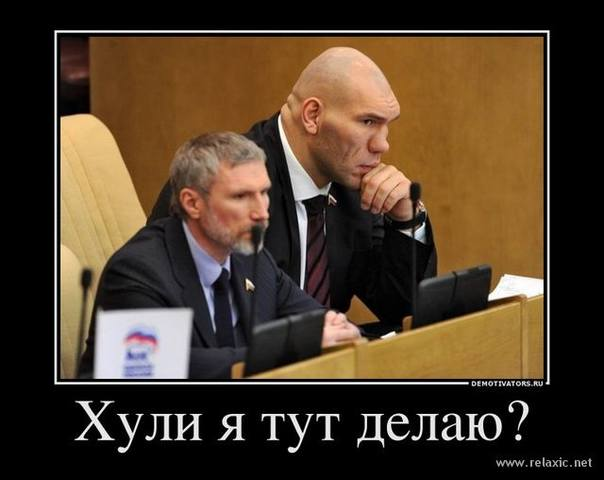 http://images.vfl.ru/ii/1505504046/7205dc3d/18617606_m.jpg
