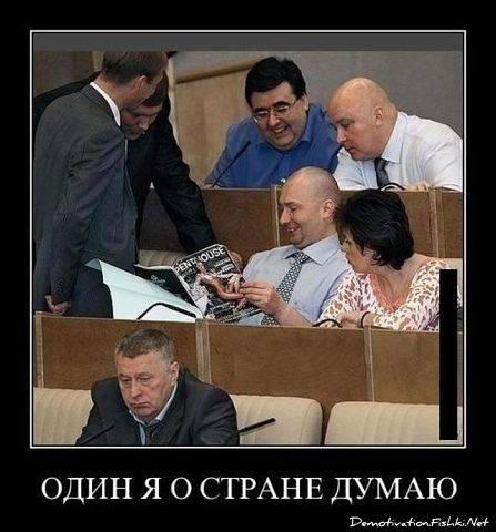 http://images.vfl.ru/ii/1505504046/f70bb9f9/18617609_m.jpg