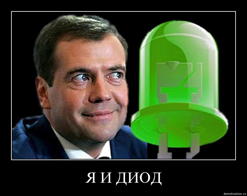 http://images.vfl.ru/ii/1505507585/305b90de/18618085.jpg