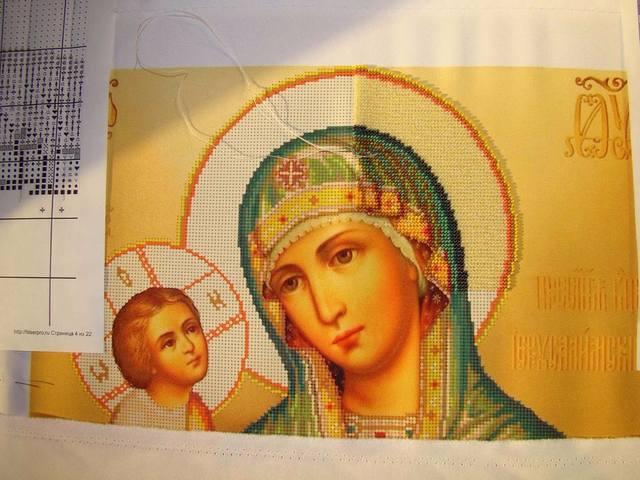 http://images.vfl.ru/ii/1505508919/4165b8eb/18618250_m.jpg