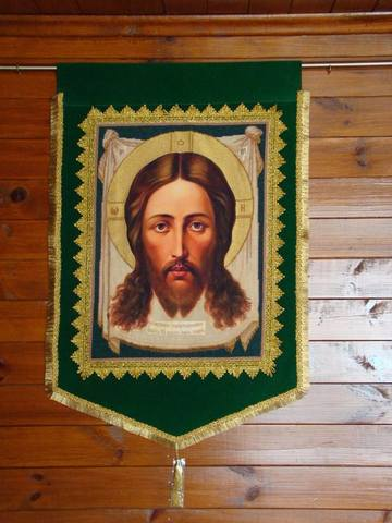 http://images.vfl.ru/ii/1505508959/bcd28714/18618252_m.jpg
