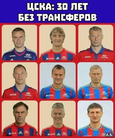 http://images.vfl.ru/ii/1505536189/4555cd8c/18619221_m.jpg
