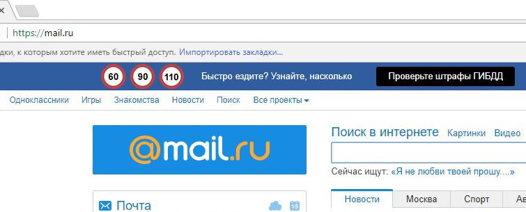 http://images.vfl.ru/ii/1505538086/a99d7a88/18619296.jpg