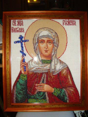 http://images.vfl.ru/ii/1505551003/94e8628b/18621747_m.jpg