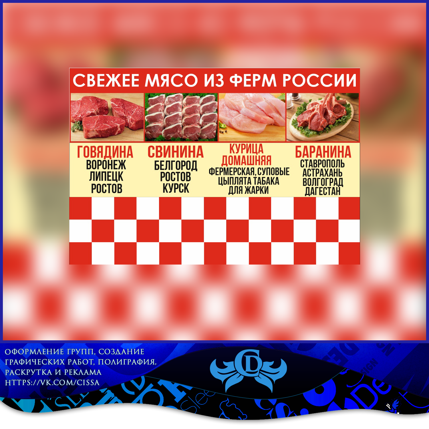http://images.vfl.ru/ii/1505554787/c02acc1f/18622578.png