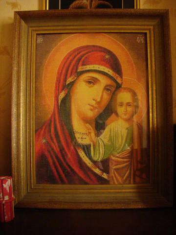 http://images.vfl.ru/ii/1505557410/a4715a77/18622954_m.jpg