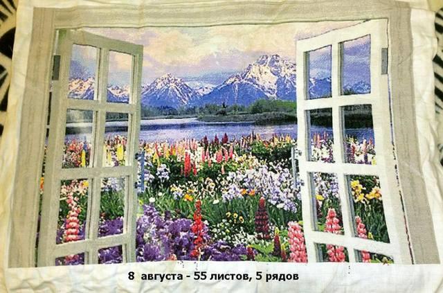 http://images.vfl.ru/ii/1505559332/c8517a79/18623251_m.jpg