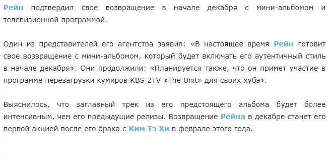 http://images.vfl.ru/ii/1505574112/3abf17db/18626300.jpg