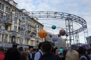 http://images.vfl.ru/ii/1505594705/1f057e61/18629498_m.jpg