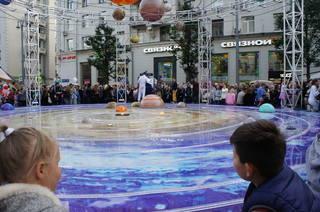 http://images.vfl.ru/ii/1505594985/e949822d/18629549_m.jpg