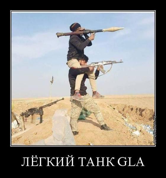 http://images.vfl.ru/ii/1505621058/ee3da0a5/18630413.jpg