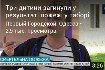http://images.vfl.ru/ii/1505641041/fc4383d0/18633135.jpg