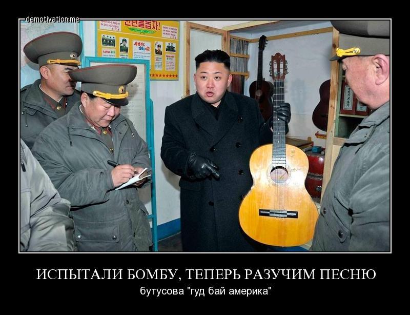 http://images.vfl.ru/ii/1505656778/2a3bfec8/18635578.jpg