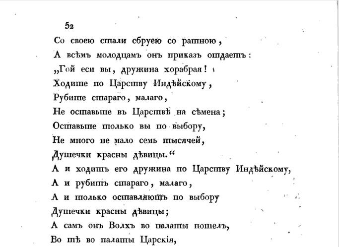 http://images.vfl.ru/ii/1505659897/51d7dc94/18636141.jpg