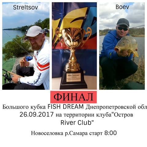 http://images.vfl.ru/ii/1505673805/8900a66a/18638725_m.jpg