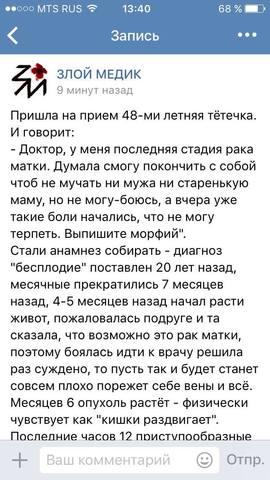 http://images.vfl.ru/ii/1505681045/465ce7a0/18639726_m.jpg