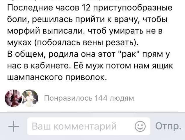 http://images.vfl.ru/ii/1505681045/65b7e340/18639727_m.jpg