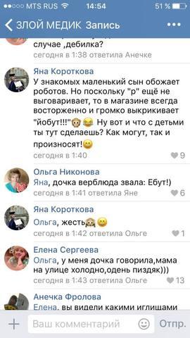 http://images.vfl.ru/ii/1505681240/0cbb4289/18639740_m.jpg