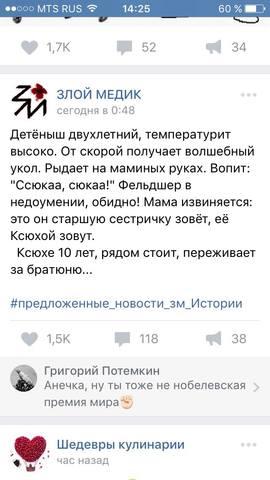 http://images.vfl.ru/ii/1505681240/a4ecd31c/18639739_m.jpg