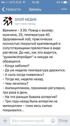 http://images.vfl.ru/ii/1505681381/c9af4c4b/18639756_m.jpg