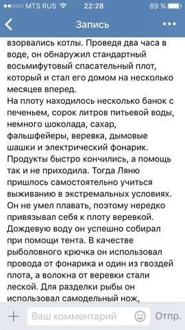 http://images.vfl.ru/ii/1505681523/4ffbbc68/18639762_m.jpg