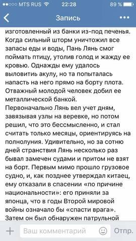 http://images.vfl.ru/ii/1505681523/695c5def/18639763_m.jpg