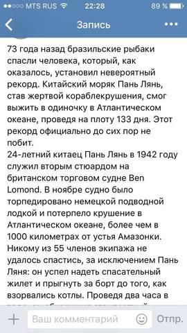 http://images.vfl.ru/ii/1505681523/72998b22/18639761_m.jpg