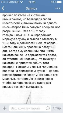 http://images.vfl.ru/ii/1505681524/51d36393/18639765_m.jpg
