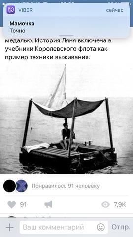 http://images.vfl.ru/ii/1505681524/e3fe64d2/18639766_m.jpg
