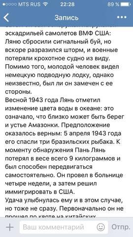 http://images.vfl.ru/ii/1505681524/f93ddbd9/18639764_m.jpg