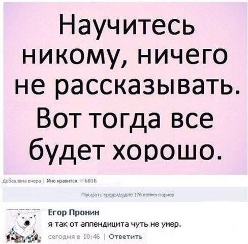 http://images.vfl.ru/ii/1505681724/0091d87a/18639787_m.jpg
