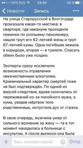 http://images.vfl.ru/ii/1505681988/f455f868/18639814_m.jpg