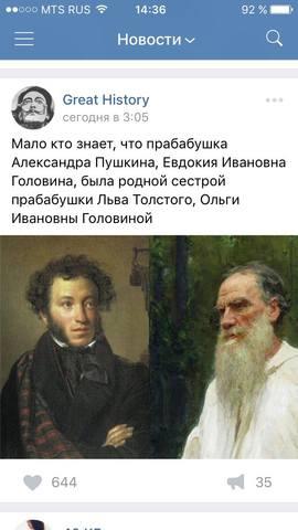 http://images.vfl.ru/ii/1505682000/614a0e4a/18639816_m.jpg