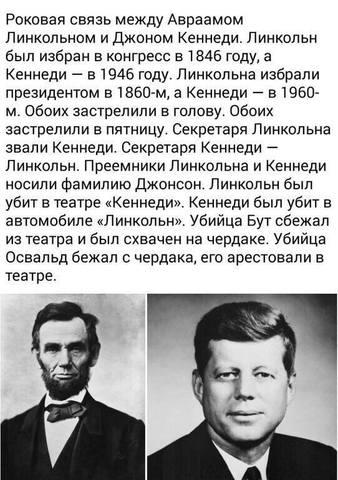 http://images.vfl.ru/ii/1505682175/feb7b2a9/18639842_m.jpg