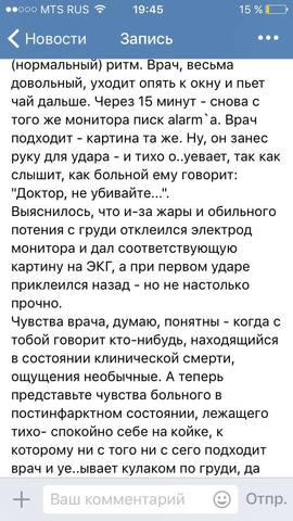 http://images.vfl.ru/ii/1505682667/59f84e22/18639905_m.jpg