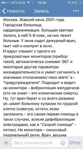 http://images.vfl.ru/ii/1505682667/a951ffa1/18639904_m.jpg