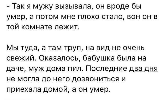http://images.vfl.ru/ii/1505683047/0f3c6265/18639925_m.jpg