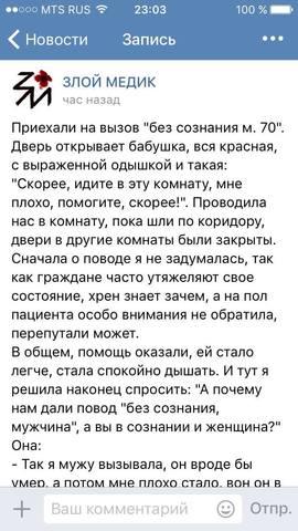 http://images.vfl.ru/ii/1505683047/bf35f05d/18639924_m.jpg