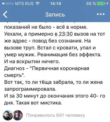 http://images.vfl.ru/ii/1505683315/5c8a7616/18639975_m.jpg