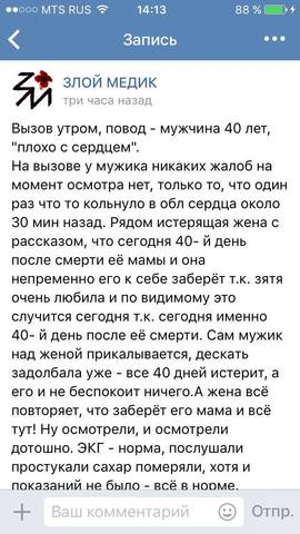 http://images.vfl.ru/ii/1505683315/ec336485/18639973_m.jpg