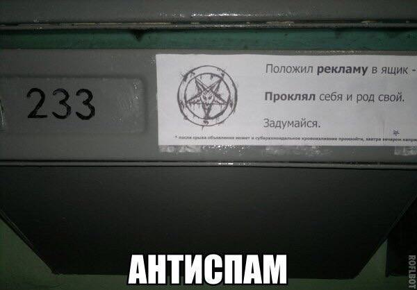 http://images.vfl.ru/ii/1505684223/8dd9a5cd/18640055_m.jpg