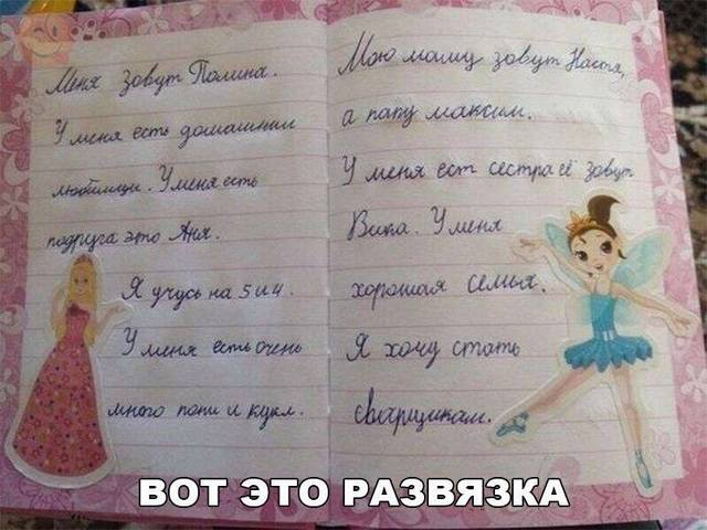 http://images.vfl.ru/ii/1505684223/f1909f62/18640057_m.jpg