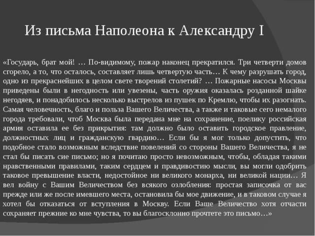 http://images.vfl.ru/ii/1505710827/37d90207/18642107.jpg