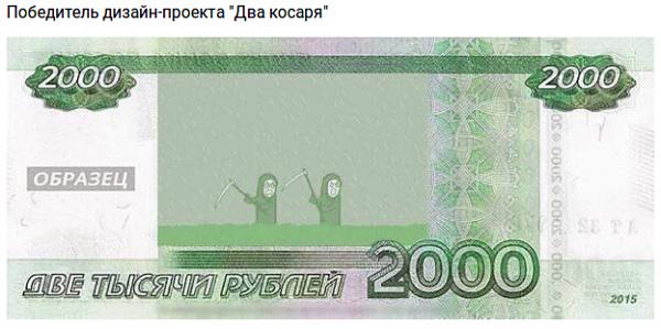 http://images.vfl.ru/ii/1505710967/78ca3c8c/18642125.jpg