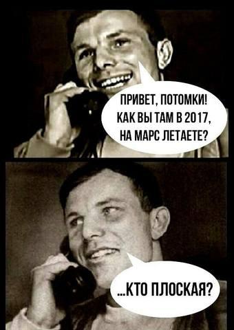 http://images.vfl.ru/ii/1505731264/0a6b90e7/18646108_m.jpg