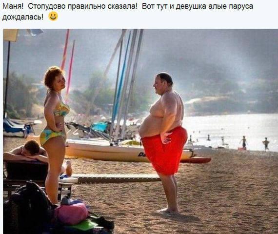 http://images.vfl.ru/ii/1505748743/b3cbdc21/18649698_m.jpg
