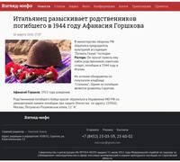 http://images.vfl.ru/ii/1505753349/1475a0a1/18650810_s.jpg