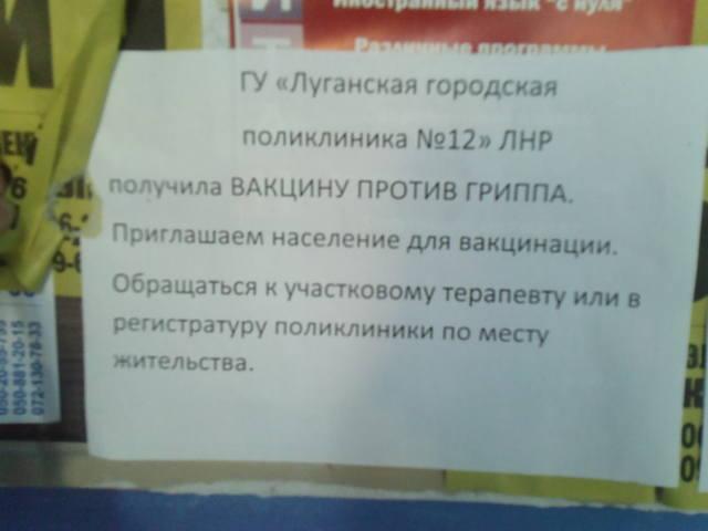 http://images.vfl.ru/ii/1505756380/d7c62c52/18651350.jpg