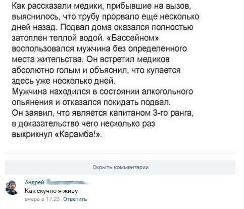 http://images.vfl.ru/ii/1505841865/663f2250/18662277.jpg