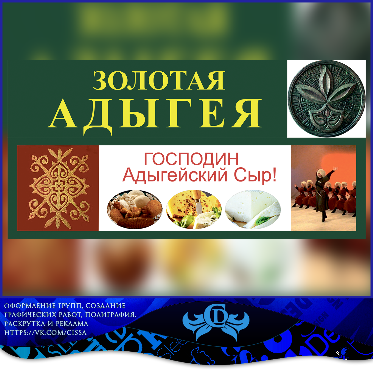 http://images.vfl.ru/ii/1505885012/600f21a2/18666123.png